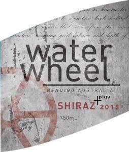 Water Wheel Shiraz Plus 2015 Hi-Red Label