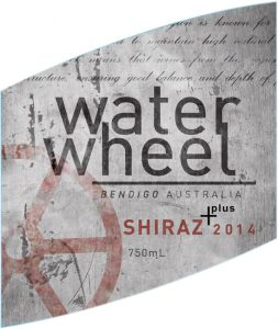 Water Wheel Shiraz Plus 2014 Hi-Red Label